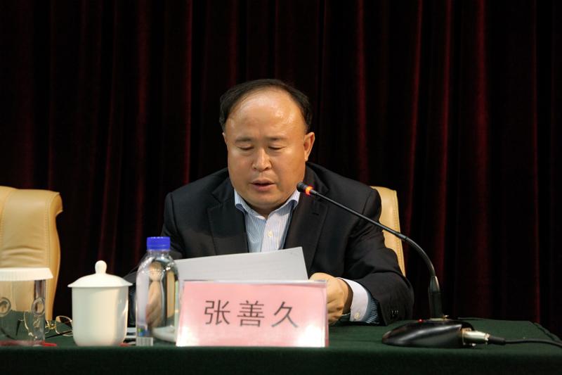 山东省旅游业商会成立张善久当选会长