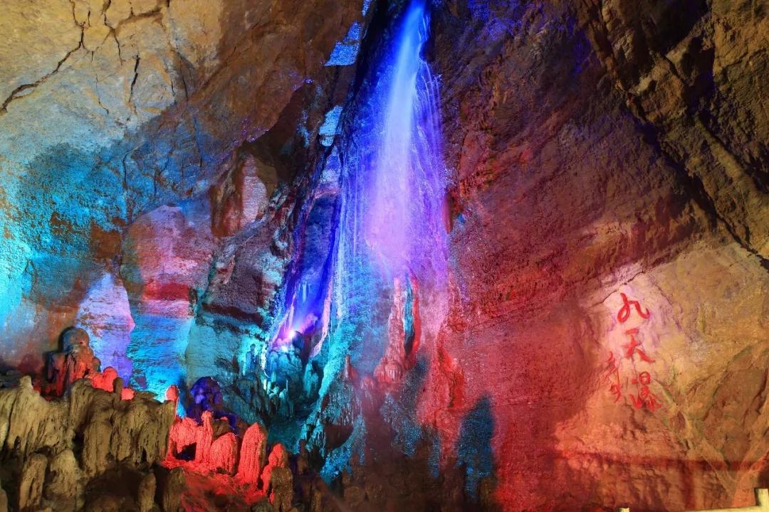 天然喀斯特溶洞